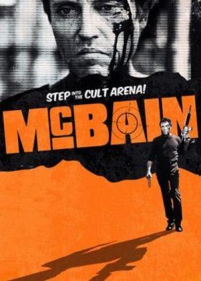 McBain / Ветеранът Мак Бейн (1991)