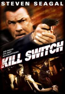 Kill Switch / Смъртоносен удар (2008)