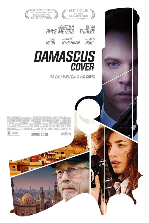 Damascus Cover / Операция: Дамаск