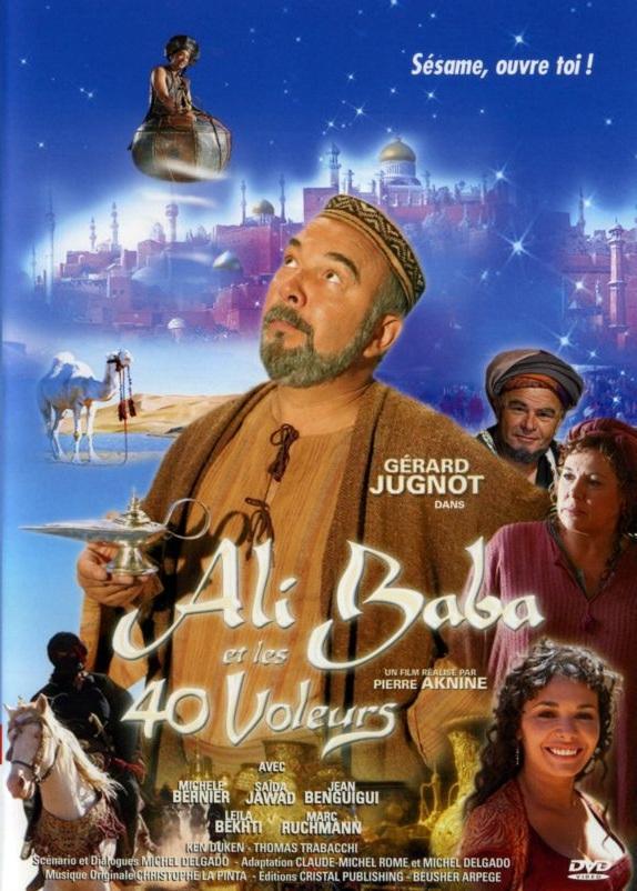 Ali Baba et les 40 voleurs / Али баба (2007) част 2