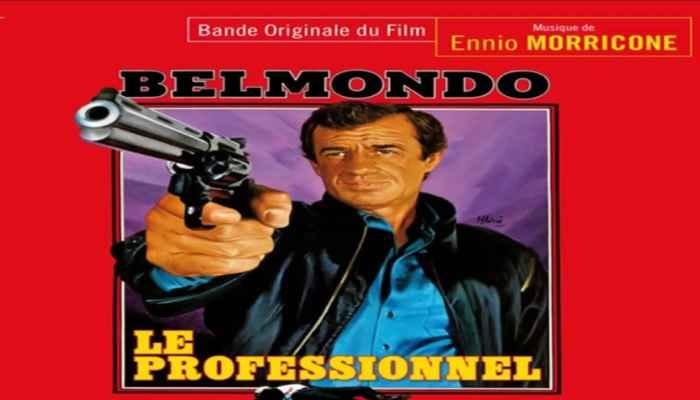 Le professionnel / Професионалистът (1981)