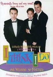 I Think I Do / Мисля, че да (1997)