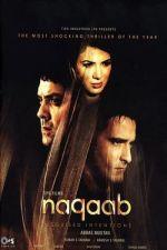 Naqaab / Маската (2007)