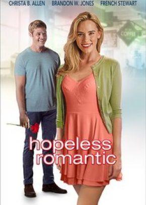 / Hopeless, Romantic / Безнадежден романтик (2016)
