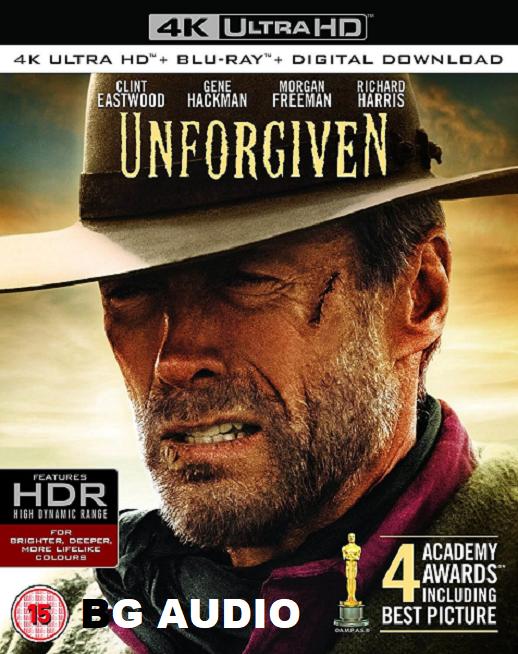 Unforgiven / Непростимо (1992)