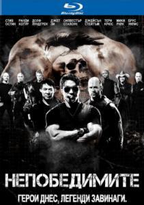 The Expendables / Непобедимите (2010)