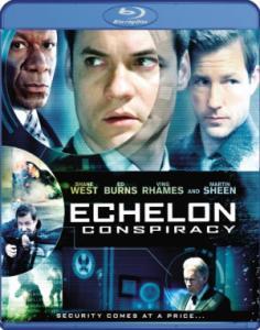 Echelon Conspiracy / Конспирацията Ешелон (2009)