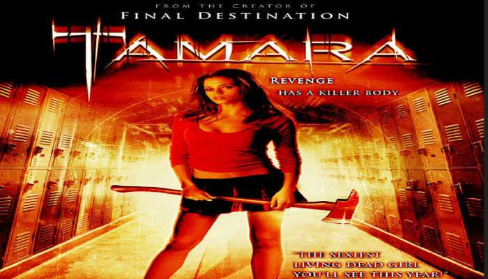 Tamara / Тамара (2005)