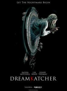Dreamkatcher / Капан за сънища (2020)