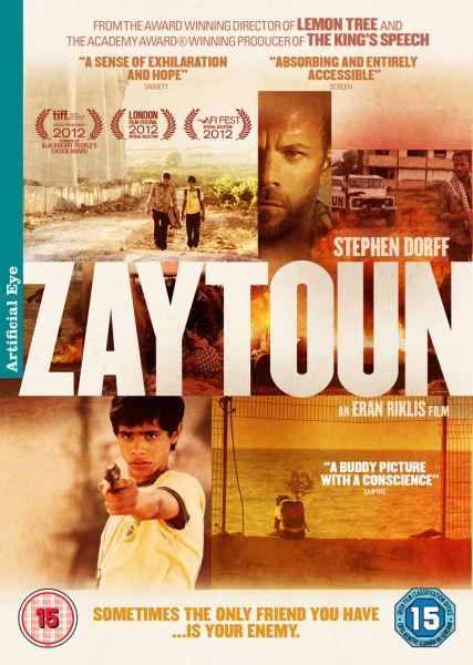 Zaytoun / Маслиново дръвче (2012)