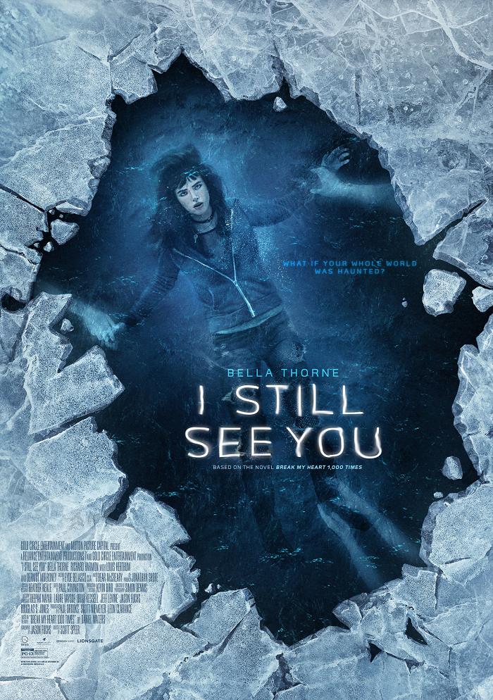 I Still See You / Все още те виждам (2018)
