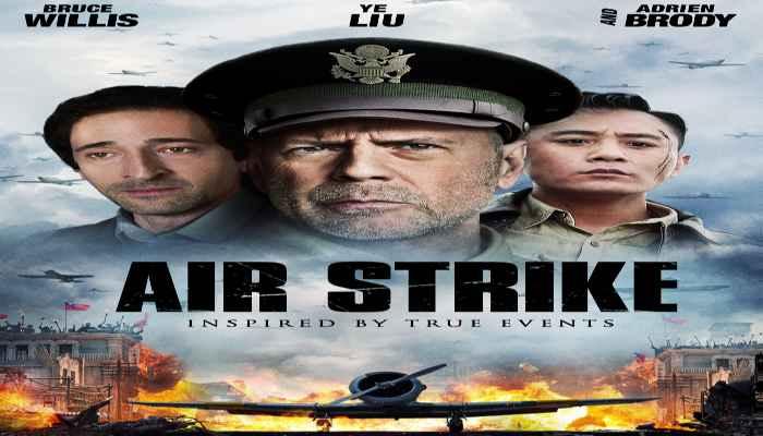 Air Strike / Бомбардировката (2018)