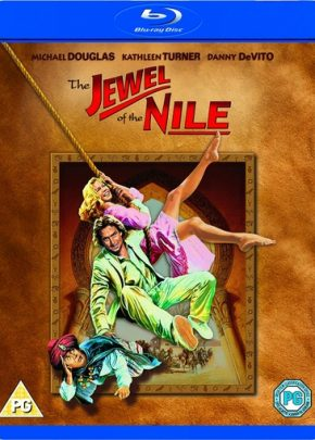 The Jewel of the Nile / The Jewel of the Nile / Перлата на Нил (1985)
