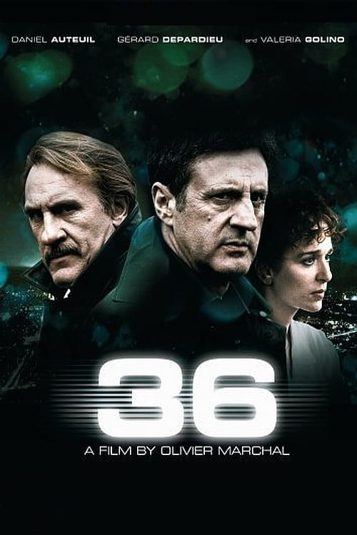 36th Precinct / 36-ти участък