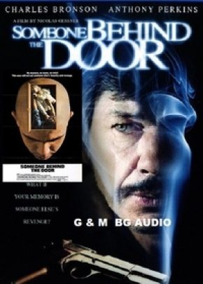 Someone Behind The Door / Хладна омраза (1971)