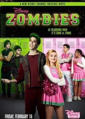 Zombies / Зомбита (2018)