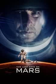 The Last Days on Mars / Последните дни на Марс (2013)