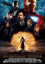 Iron Man 2 / Железният човек 2 (2010)