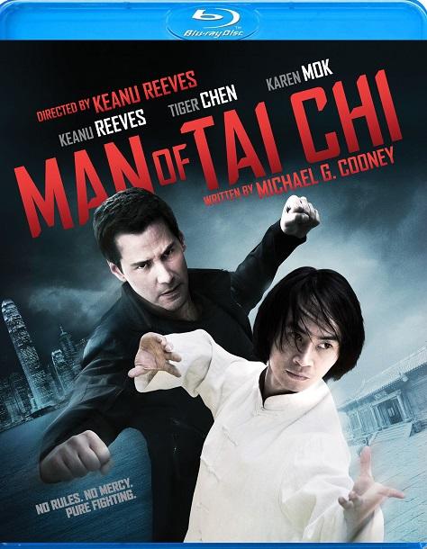 Man of Tai Chi / Тай-Чи майстор (2013)