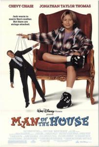 Man of the House / Мъжът вкъщи (1995)