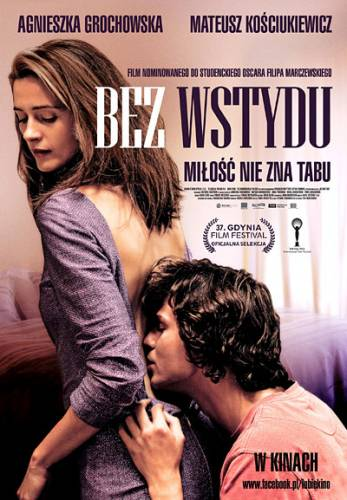 Без срам / Bez wstydu (2012)
