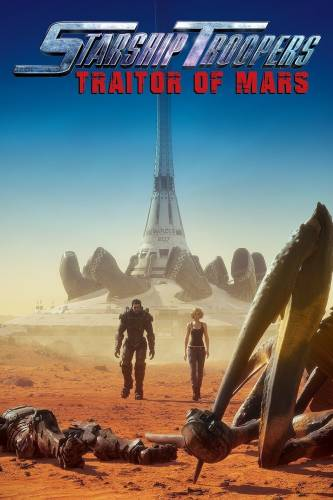 Звездни рейнджъри: Предател на Марс / Starship Troopers: Traitor of Mars (2017)