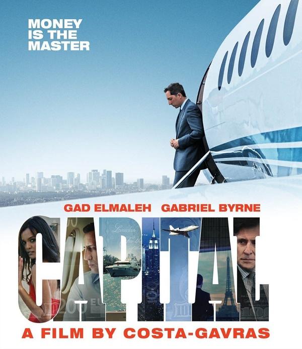 Le capital / Капитал (2012)