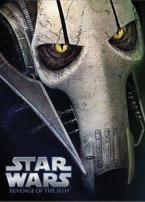 Star Wars: Episode III - Revenge of the Sith / Междузвездни войни: Епизод III – Отмъщението на Ситите (2005)