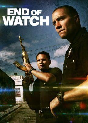 End of Watch / Края на смяната (2012)