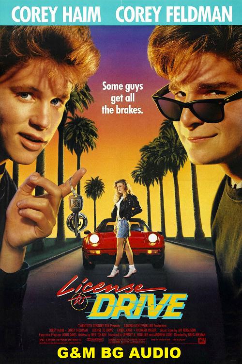 License To Drive / Кадилакът на татко / Разрешително за шофиране (1988)