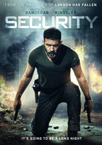 Сигурност / Security (2017)