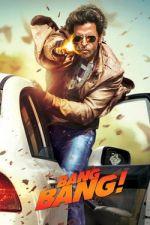 Bang Bang! / Бум Бум! (2014)