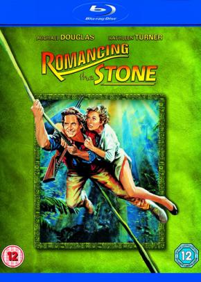 Romancing the Stone  / Romancing the Stone / Романс за камъка (1984)