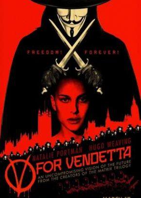 V for Vendetta  / като Вендета (2006)