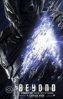Star Trek Beyond / Стар Трек: Отвъд