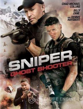 Снайпер: Призрачен стрелец / Sniper: Ghost Shooter