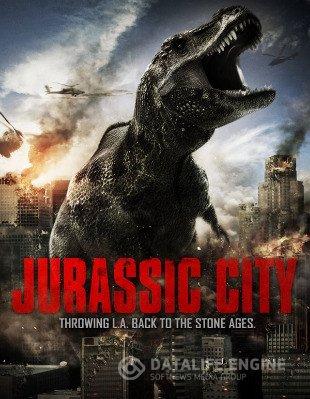 Jurassic City / Джурасик Сити (2014)