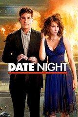 Date Night / Луда нощ (2010)