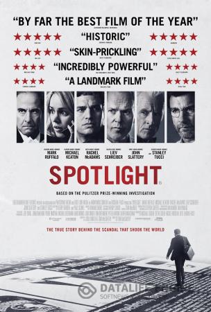 Spotlight / Спотлайт