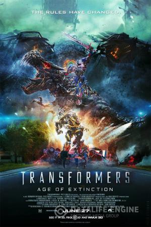 Transformers: Age of Extinction / Трансформърс: Ера на изтребление