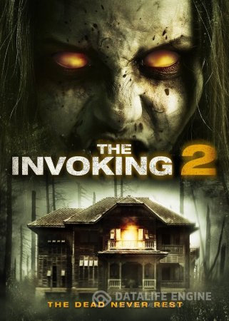 The Invoking 2 / Призив 2
