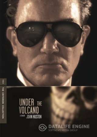 Under The Volcano / В подножието на вулкана