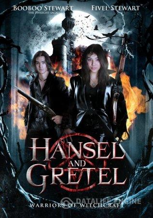 Hansel & Gretel: Warriors of Witchcraft / Войни на магията (2013)