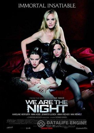 We Are the Night / Ние сме нощта (2010)
