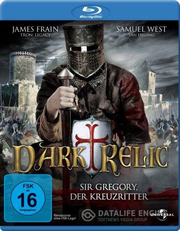 Dark Relic / Тъмната реликва (2010)