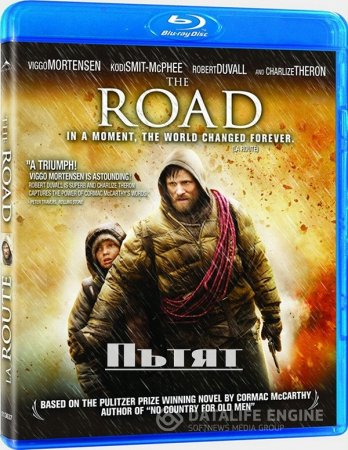 The Road / Пътят (2009)