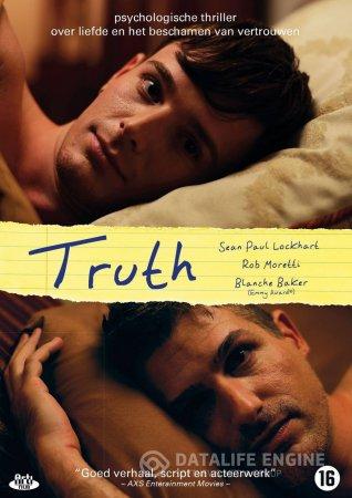 Truth / Истината (2013)