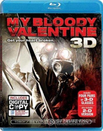 My Bloody Valentine 3D / Кървавият Свети Валентин 3D (2009)