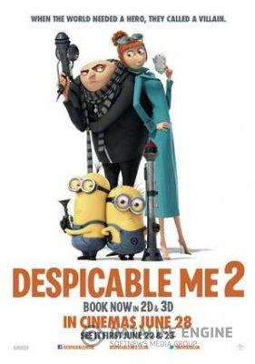 Despicable Me 2 / Аз, проклетникът 2