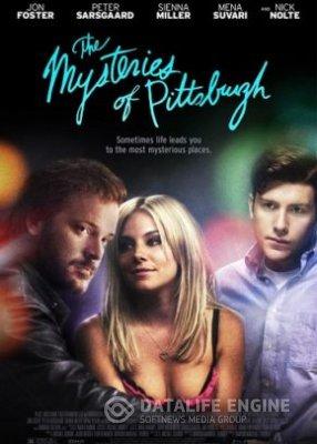 Мистерии в Питсбърг (2008)